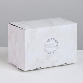Упаковка для тортов «Сделано со вкусом», 15 × 10 × 8.5 см 1.2 л