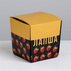Коробка для лапши «Лапша» 7.6 x 10 x 7.6 см