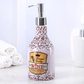 Дозатор для жидкого мыла «Лусон», 300 мл, цвет МИКС Ош