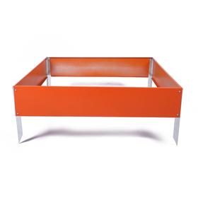 Грядка оцинкованная, 80 × 80 × 15 см, оранжевая, Greengo Ош