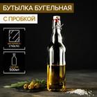 Бутылка бугельная 0,5 л, с пробкой, цвет прозрачный