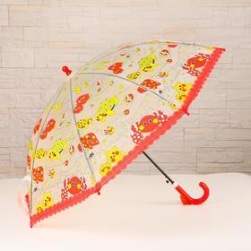 Зонт детский «Весёлые смайлы» МИКС Ош