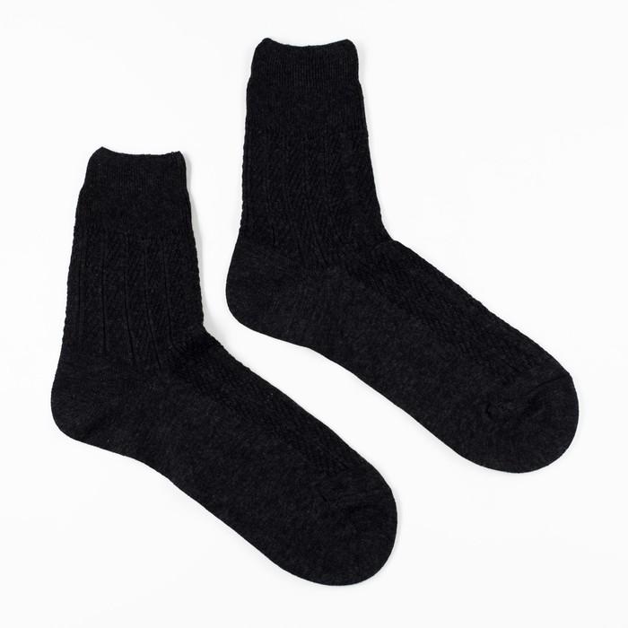 Носки мужские с медицинской резинкой, цвет чёрный, размер 27