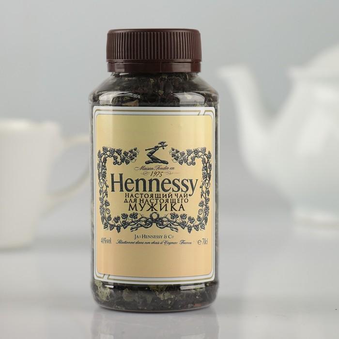 """Чай черный с натуральными добавками """"Настоящий чай для настоящего мужика"""", 50 гр."""