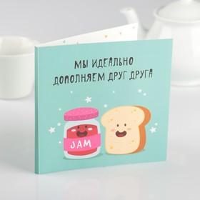 Шоколадная открытка «Мы идеально дополняем друг друга», 20 г
