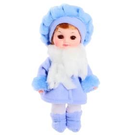 Кукла «Наташенька» 27 см, МИКС