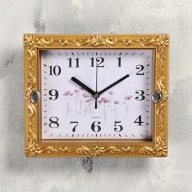 Часы настенные, серия: Классика, 'Брилл', золотой,  21х3х18 см, микс Ош