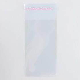 Пакет БОПП с клеевым клапаном 8 х 14/4 см, 25мкм