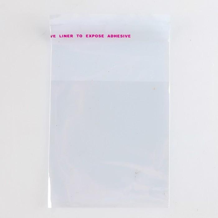Пакет БОПП с клеевым клапаном 6 х 6/4 см, 25мкм