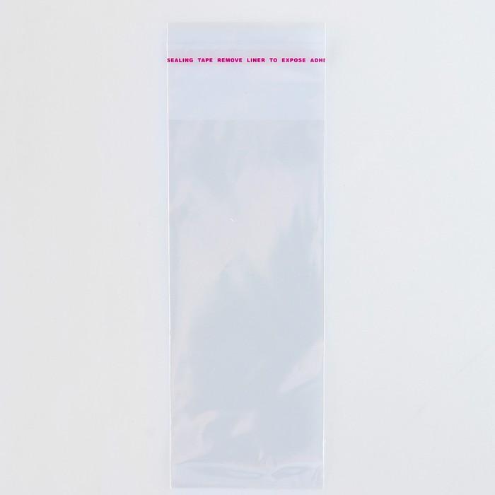 Пакет БОПП с клеевым клапаном 6 х 14/4 см, 25мкм