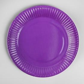 Тарелка бумажная, однотонная, 18 см, набор 6 шт., цвет фиолетовый