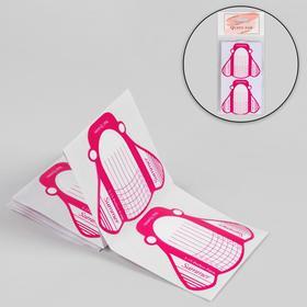 Формы для ногтей «Пчёлки», 10 шт, цвет белый/розовый Ош