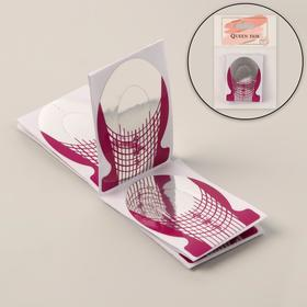 Формы для ногтей, 10 шт, цвет серебристый/фиолетовый Ош