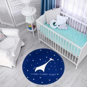 Ковер детский Крошка Я Starry night, d = 70см, велюр, поролон 400г/м2 Ош