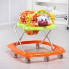 Ходунки «Коровка», 7 силик. колес, муз., свет, игрушки, оранжевый
