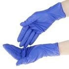 Перчатки смотровые Kometaline нитриловые нестерильные L, с увлажняющим эффектом
