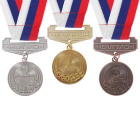 Медаль призовая с колодкой 166,  диам 3,5 см. 1 место. Цвет зол Ош