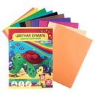Бумага цветная, в папке, А5, 10 листов, 10 цветов, «Морская черепашка», плотность 45 г/м2