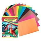Бумага цветная, в папке, А4, 16 листов, 8 цветов, «Жираф», плотность 45 г/м2