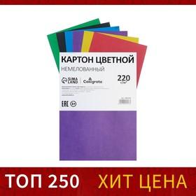 Картон цветной немелованный А4, 6 листов, 6 цветов, плотность 220 г/м², ЭКОНОМ Ош