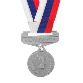 Медаль призовая с колодкой, 2 место, серебро, d=3,2 см Ош
