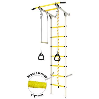 Детский спортивный комплекс DSK «Пристенный» (с массажными ступенями), цвет белый/жёлтый - Фото 1