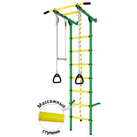 Детский спортивный комплекс DSK «Пристенный» (с массажными ступенями), 790 × 810 × 2180 мм, цвет зеленый/жёлтый