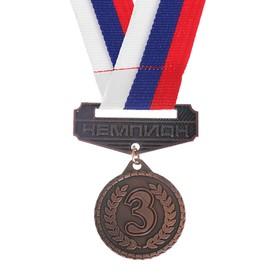Медаль призовая с колодкой, 3 место, бронза, d=3,2 см Ош