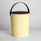 Ведро-стул 7 л Solano, цвет бежевый/коричневый
