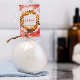 Шипучая бомбочка из персидской соли 'Добропаровъ' с эфирным маслом лаванды, 140 гр Ош