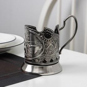 Подстаканник «Армия», никелированный с чернью