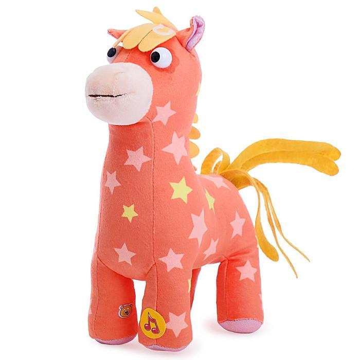 Мягкая музыкальная игрушка «Деревяшка. Лошадка Иго-го», 20 см
