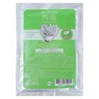Альгинатная маска TaiYan  с экстрактом чайного дерева и Ивы очищающая противовоспалительная,   41989