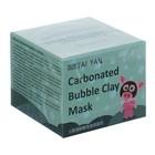 Маска пузырьковая Taiyan Carbonated Clay Mask, 100 г.