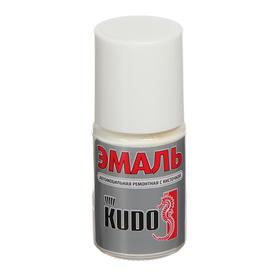Эмаль Kudo автомобильная ремонтная  с кисточкой 'Белый 201', 15 мл Ош