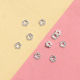 Декоративные элементы «Цветочек», 0,5 × 0,5 см, 10 шт, цвет серебристый
