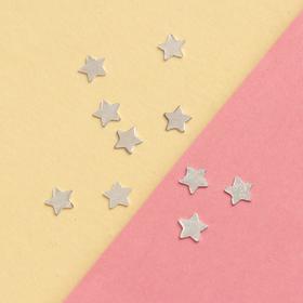 Декоративные объёмные элементы «Звёздочка», 0,3 × 0,3 см, 10 шт, цвет серебристый Ош