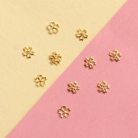 Декоративные объёмные элементы «Цветочек», 0,4 × 0,4 см, 10 шт, цвет золотистый Ош