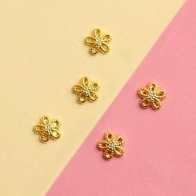 Декоративные объёмные элементы «Ромашка», 0,6 × 0,6 см, 5 шт, цвет золотистый Ош