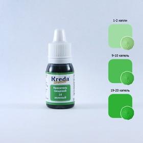 Краситель пищевой кондитерский гелевый Kreda Decor, зелёный, 10 г