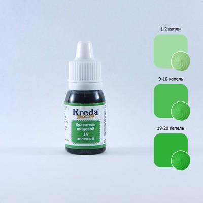 Краситель пищевой кондитерский гелевый Kreda Decor, зелёный, 10 г - Фото 1
