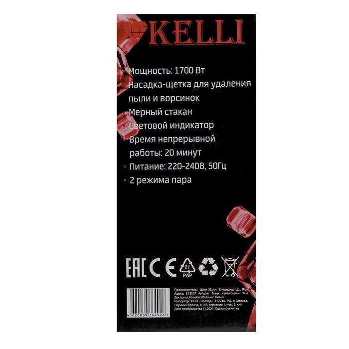 Отпариватель ручной KELLI KL-317, 1700 Вт, 0.35 л, белый