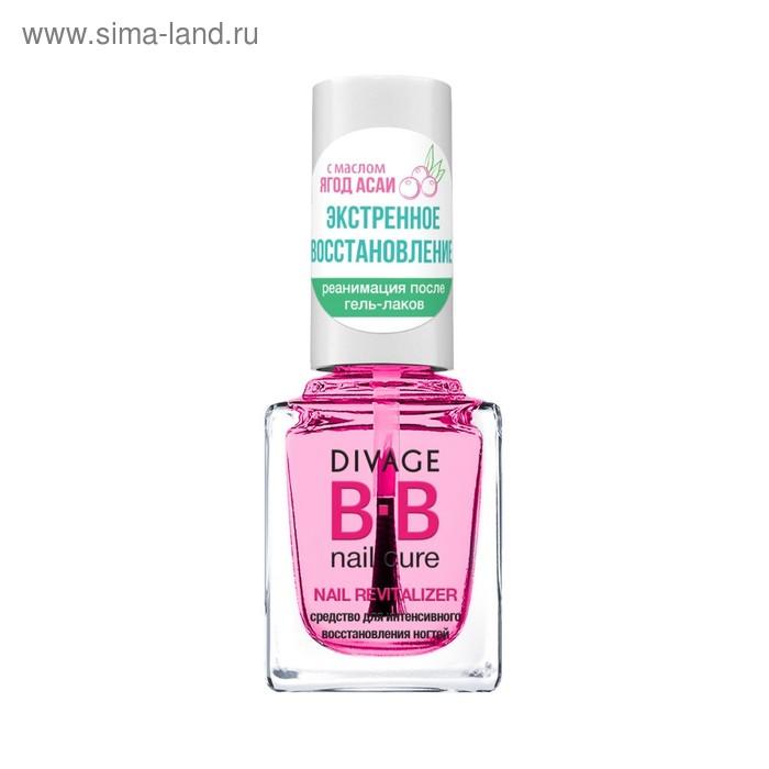 Средство для интенсивного восстановления ногтей Divage Nail Cure BB Nail Revitalizer, 12 мл