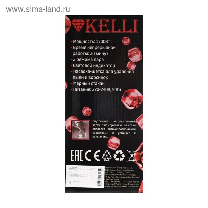 Отпариватель ручной KELLI KL-317, 1700 Вт, 0.35 л, розовый
