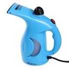 Отпариватель KELLI KL-316, ручной, 1650 Вт, 0.2 л, синий