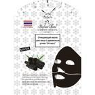 Маска для лица Sabai Thai 24 часа «Очищающая» с древесным углем, 28 г