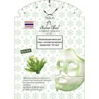 Маска для лица Sabai Thai 24 часа «Увлажняющая» с морскими водорослями, 28 г