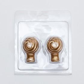 Наконечник «Орион Фэшн», 2 шт, цвет матовое золото