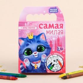 Набор 'Самая милая', блокнот - раскраска и восковые карандаши Ош