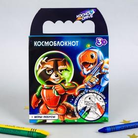 Набор 'Космоблокнот', блокнот - раскраска и восковые карандаши Ош